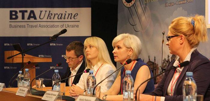 Hospitality Industry Forum Ukraine 2016