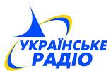 ukraine-radio-logo