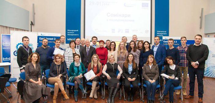 BTA Ukraine на EU4BUSINESS Week in Ukraine