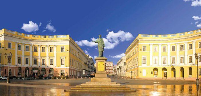 Третий форум делового туризма «Открой Украину» в Одессе