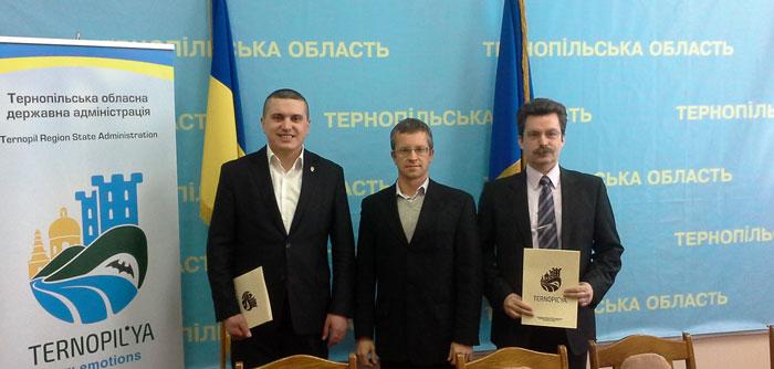Меморандум с отделом туризма Тернопольской ОГА
