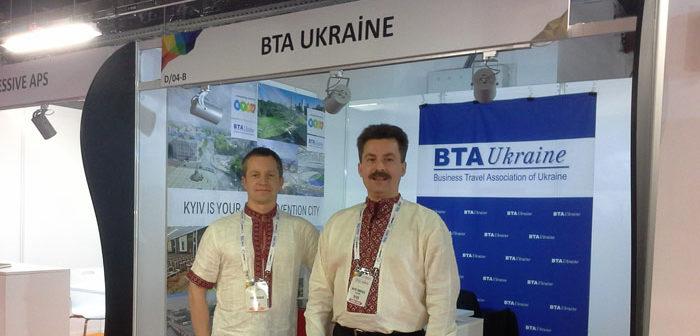 Стенд BTA Ukraine на AME 2017