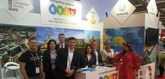 Украина на IMEX 2017