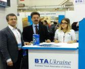 BTA Ukraine на UITM'2017