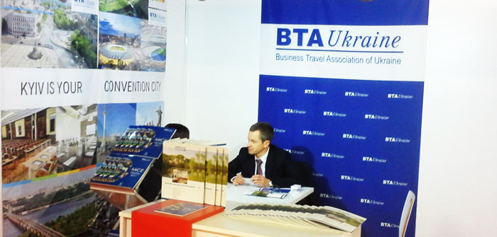 BTA Ukraine приглашает на AME 2018
