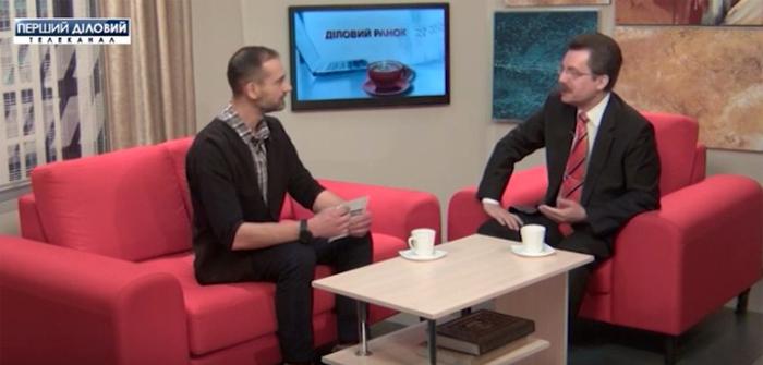 Деловое утро с BTA Ukraine на Первом Деловом телеканале