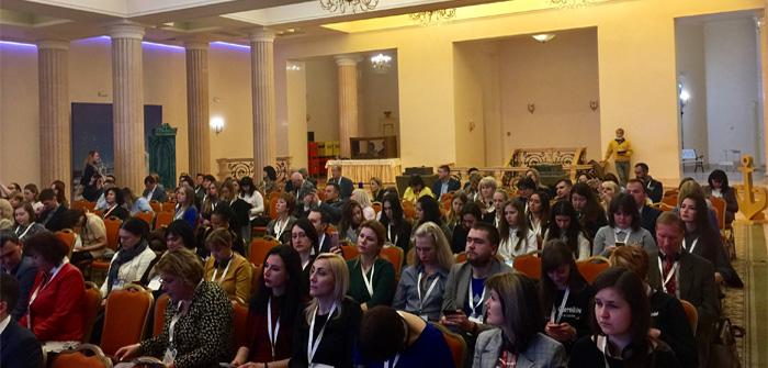 BTA Ukraine приняла участие в конференции «Туризм, как инструмент международного культурного взаимодействия»