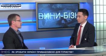 BTA Ukraine в «Бизнес новостях» на Первом Деловом