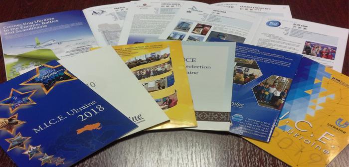 BTA Ukraine приглашает в рекламный каталог «MICE Ukraine 2020»