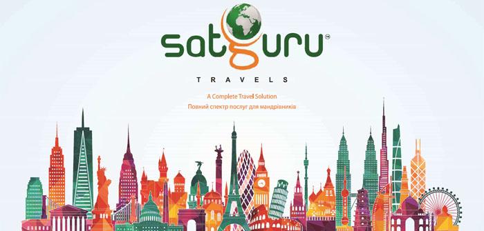 Satguru Travel and Tours Service — новый член BTA Ukraine