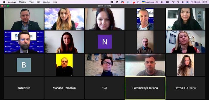 zoom-встреча представителей отрасли делового туризма и индустрии встреч с ДАРТ Украины